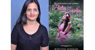 Nikitha Hingad Interview