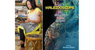 Rachna Gupta Interview - Kaleidoscope Book