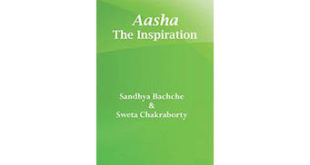 Aasha - The Inspiration Book Review