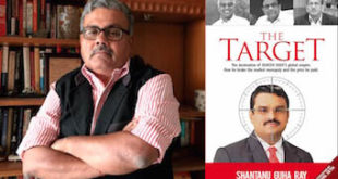 Shantanu Guha Ray Interview - The Target Book