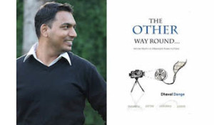 Dhaval Dange Interview