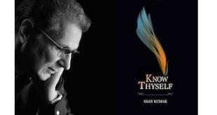Gian Kumar Interview