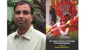 Sunil Kumar K N