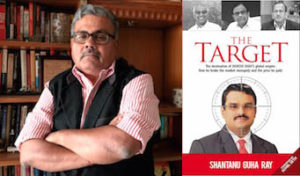 Shantanu Guha Ray Interview - The Target Book